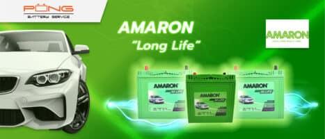 แบตเตอรี่ Amaron