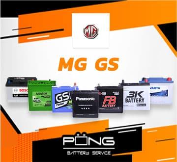 แบตเตอรี่ MG GS