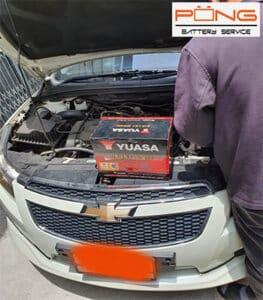 battery chevrolet 5