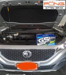 battery mg 5