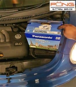battery Volkswagen 2